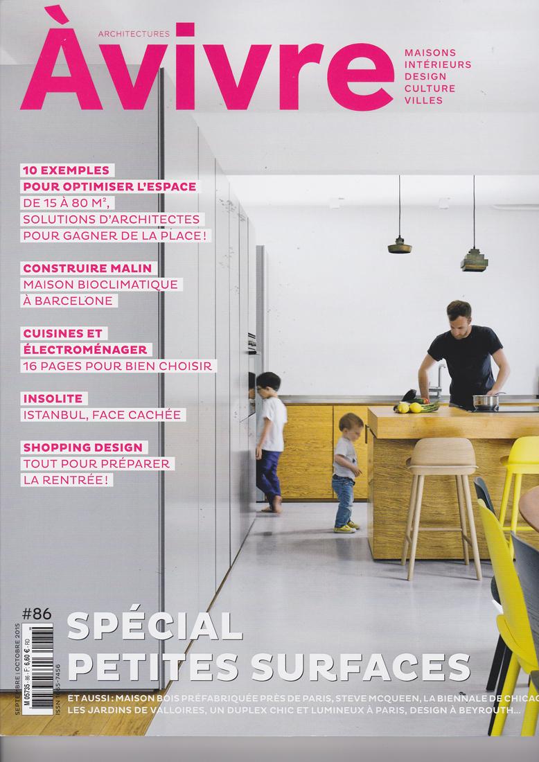 atelier dlv paysagiste concepteur paris bertrand de la vieuville actualit atelier dlv. Black Bedroom Furniture Sets. Home Design Ideas